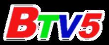BTV5 logo.png