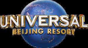 Universal Beijing Resort logo.png
