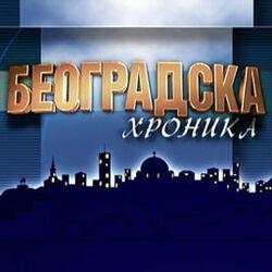 2365410 beogradska hronika.jpg