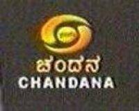 DD Chandana Old.jpeg