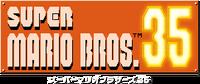 SMB35 JP Logo
