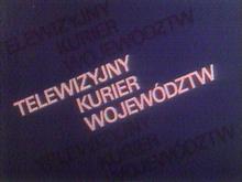 TKWoj 1.png