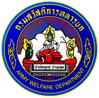 Army Welfare Department Thailand Logo.png