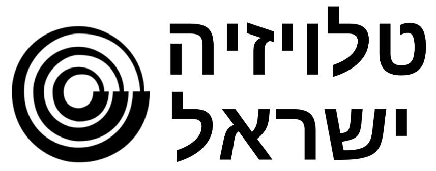 Haarutz Ha-Rishon