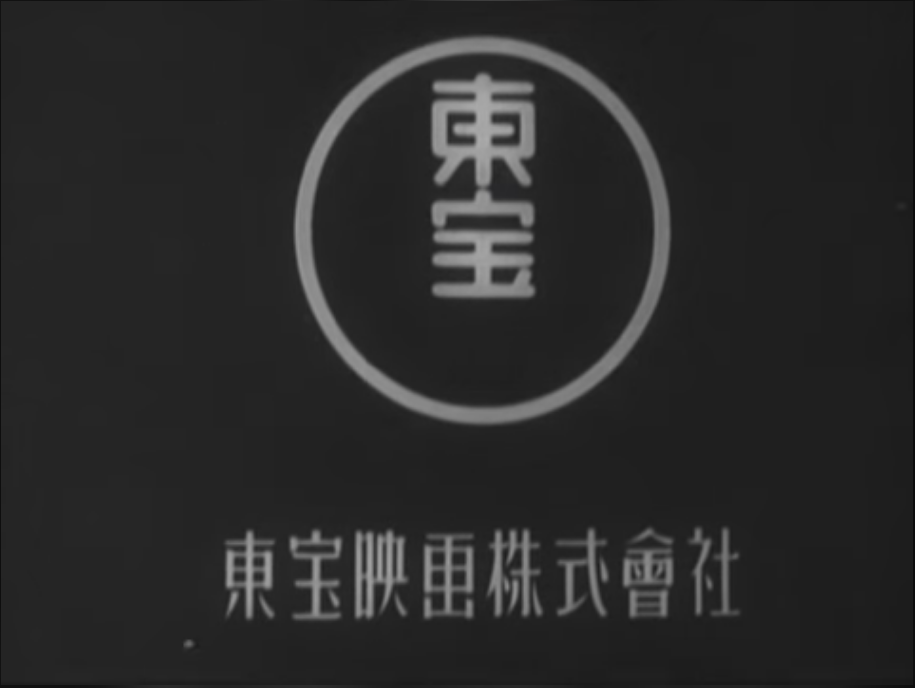 Toho Co., Ltd./Other