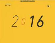 2016 not