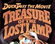 Ducktales the Movie laserdisc