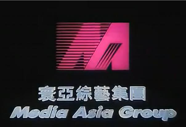 Media Asia Film