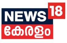 News18 Kerala new.png