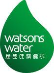 Watsons water (2)