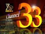 Light TV (Philippines)