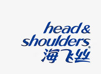 Head and shoulders (6)