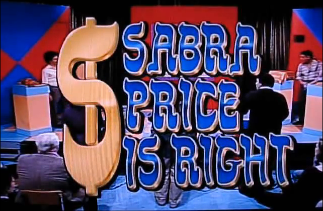 Sabra Price is Right