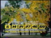 WCMU-TV 14 1984