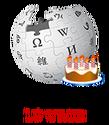 Basque Wikipedia - 10 years