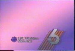 CBMT station ID 1989