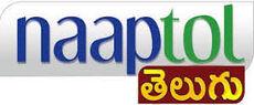 Naaptol Telugu.jpeg