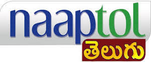 Naaptol Telugu