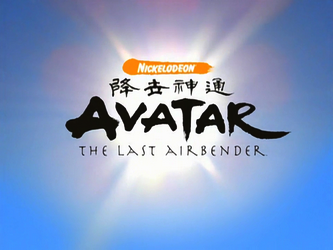 Avatar: The Last Airbender/Other