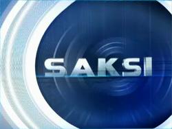 Saksi Unused Logo Animation (2014)