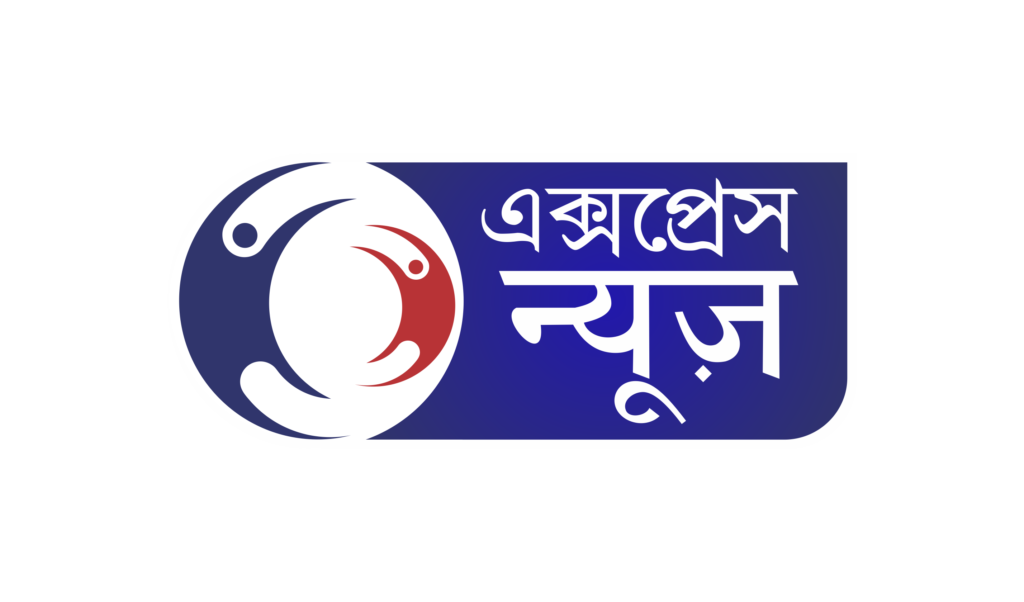 Express News Bangla