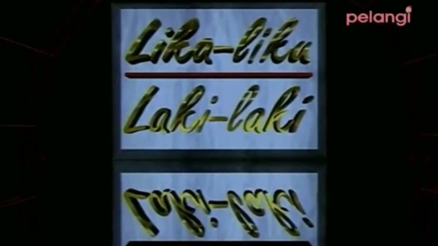 Lika-Liku Laki-Laki
