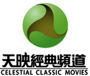 Celestial Classic Movies