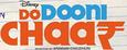DoDooniChaarLogo