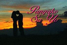 Pangako Sa 'Yo