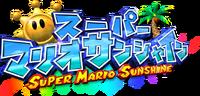 SMS Switch Japan logo