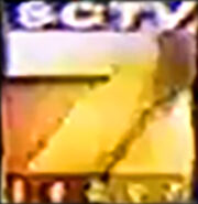 Sctv7.jpg