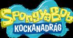 SpongyaBob Kocanadrag logo 2008
