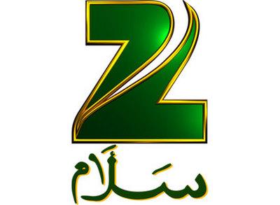 Zee Salaam