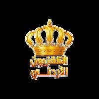 التلفزيون الأردني.png