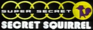 Super secret secret quirrellogo.png