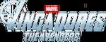 Marvel's The Avengers Alternative brazilian film logo