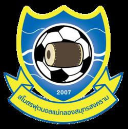 Samut Songkhram FC 2008.png