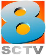 8SCTV