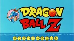 Carta-de-titulo-dragon-ball-z q7vq.jpg