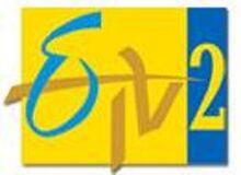 ETV2 Old logo.jpg