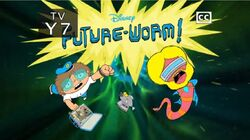 Future-Worm!.JPG