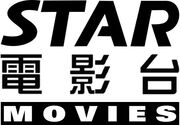 STAR Chinese Movies (1994).jpg