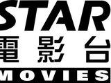 STAR Chinese Movies