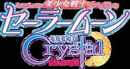 272-2728068 bishoujo-senshi-sailor-moon-crystal-season-iii-episode.png