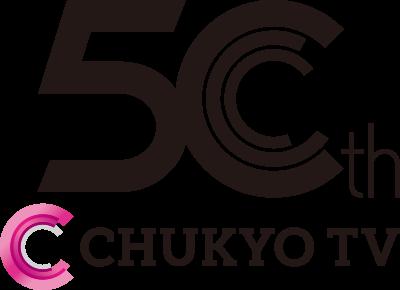 Chūkyō Television Broadcasting