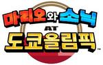M&S Tokyo Olympics Korean tentative logo