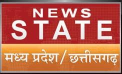 News State Madhya Pradesh/Chhattisgarh
