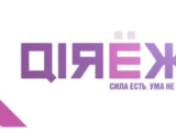 Qirex