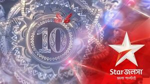 Star Jalsha 10th Anniversary Logo
