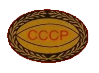 USSR Rugby Union logo.png